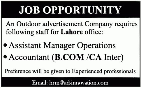 Assistant Manager and Accountant Jobs in Lahore, Jang on 18-Mar ...