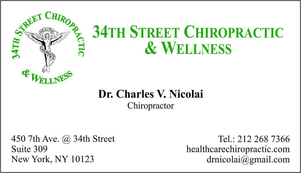 34th Street Chiropractic & Wellness Business Card – Narcisos ...