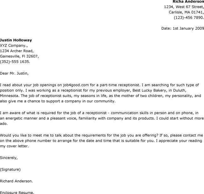 Bank Investigator Cover Letter