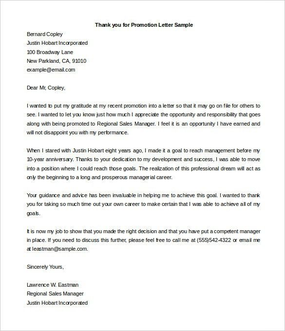 sample proposal letter for new position cover templates employee ...