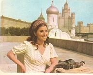 Egyptian actress and...
