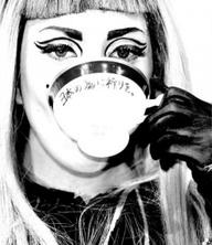 Lady Gaga = Hardcore