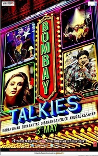 Bombay Talkies: 100