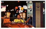 """Pepsi """"Drive thru sa"""