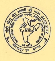 post mark from India