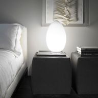 Uovo Table Lamp - Me