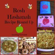 Rosh Hashanah recipe