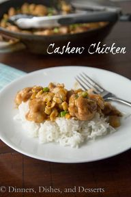 Cashew Chicken (12 D
