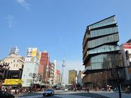 Asakusa Center by Ke