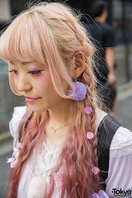 Pompom Earrings & Fl