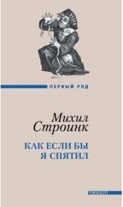 Russian edition of A