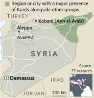Syrian Kurds appeal