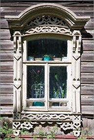 The window frames of