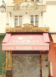 French awning in pin