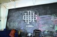 Chalk wall at the Ma