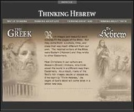 Greek vs Hebrew educ