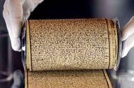 Le manuscrit origina