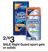 New $2/2 Right Guard
