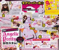 DIY Angelic Pretty H