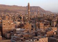 The Yemeni governmen