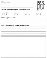 Printable Sight Word