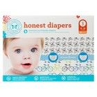 honest skull diapers