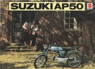 AP50 Added to Suzuki