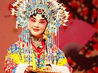 Colorful Chinese Ope