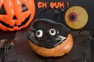 choux d'halloween