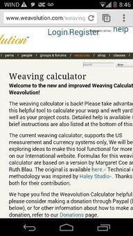 Yarn calculator for