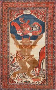 Antique Persian Myth