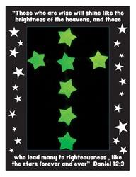 Shine Starry Cross F