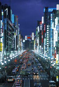Tokyo, Japan by Walt