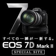 すべての一瞬が一新する。EOS 7D M