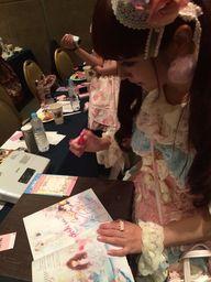 Misako Aoki with pom