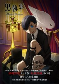 Black Butler: Book o...