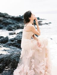 Elegant Maui wedding