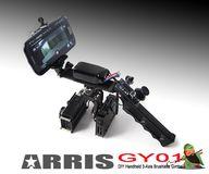 Arris GY01 DIY Handh