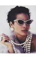 How to wear pearls f