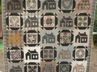Black quilts