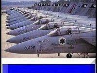 Amazing ISRAEL