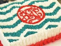 Monogram birthday cake so cute