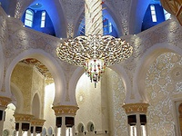Middle Eastern/Islamic Architecture & Art