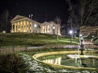 Richmond, Virginia - My City