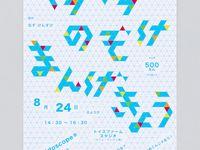 Typography [Japanese]