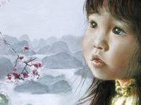 Child Prodigy # Artist