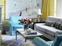 Yellow and aqua living room