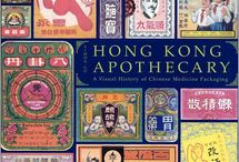 HK / by Thorung Tang