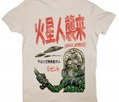 Tees / by chewbacca