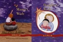 Books Worth Reading / by Blanca Llama